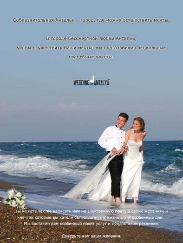 Знакомство для брака с иностранцами без регистрации